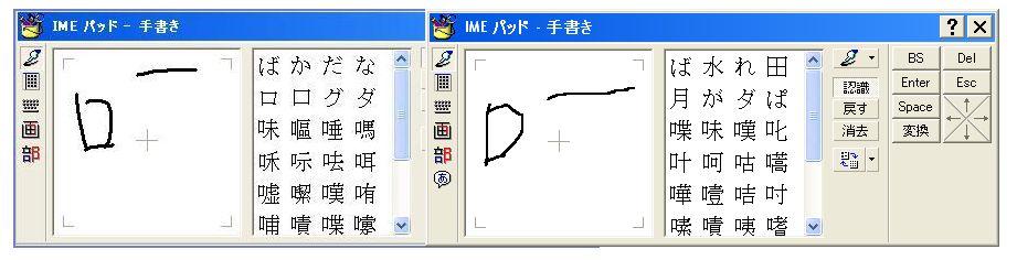 b0043191_8234856.jpg