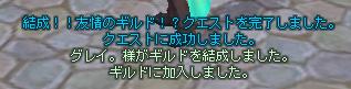 b0079695_721682.jpg