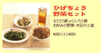 b0021101_23441451.jpg