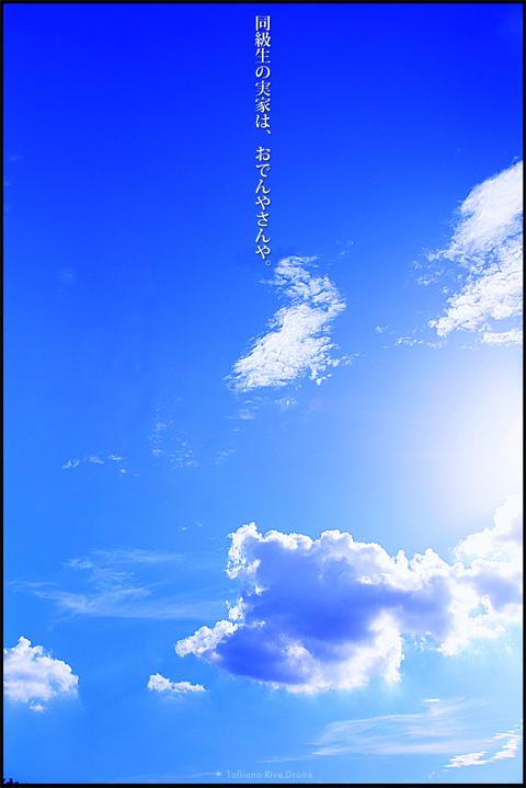 f0038408_630292.jpg