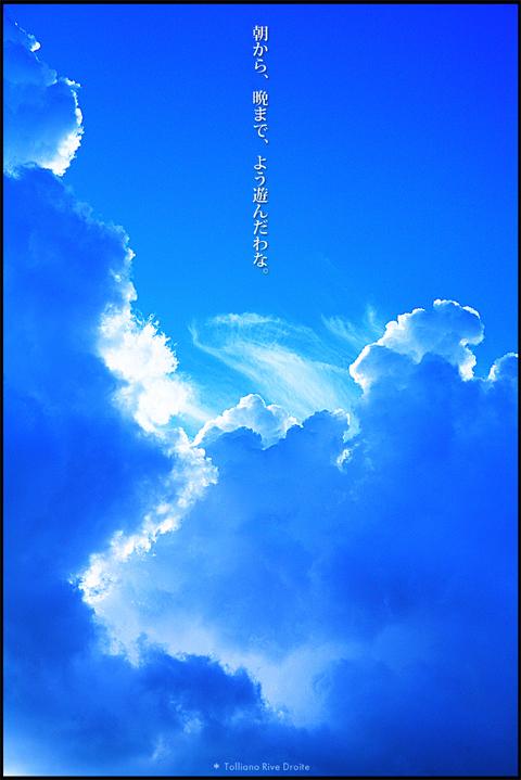 f0038408_6311932.jpg