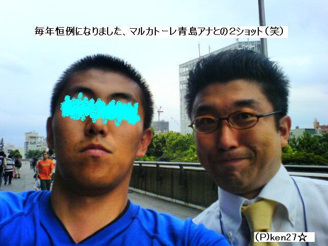 d0048818_0261427.jpg