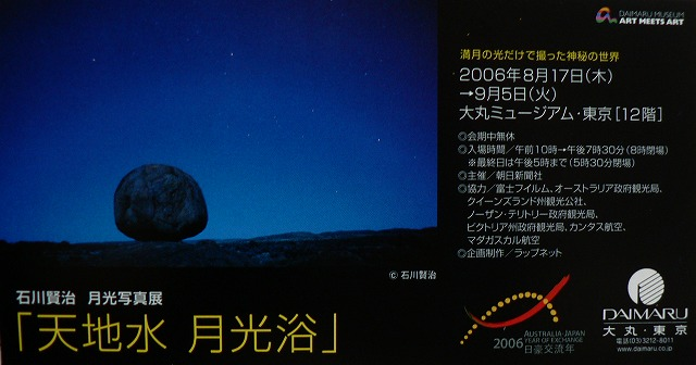 c0044021_1101777.jpg