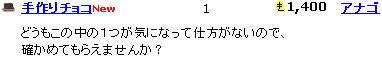 f0065721_20385756.jpg