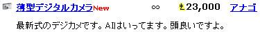 f0065721_20463659.jpg