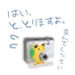 f0065721_204765.jpg