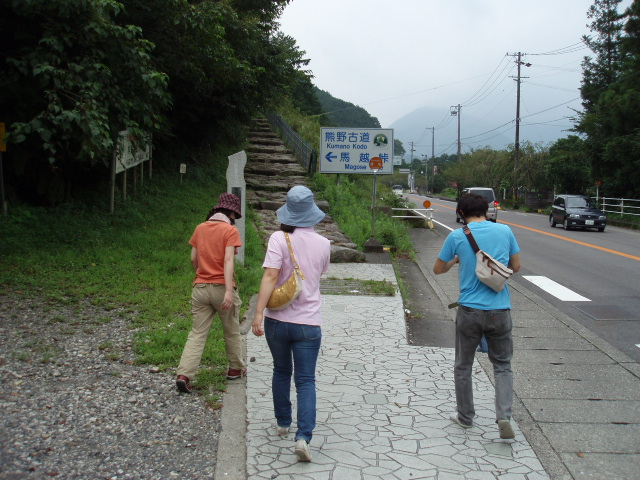 馬越峠と天狗倉山に登るそうです。_c0010936_11351780.jpg