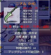 a0045137_2334943.jpg