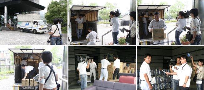 江田島市と呉市に水を提供_f0016038_1951935.jpg