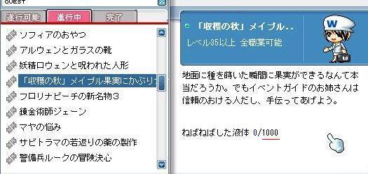 f0075439_2140021.jpg