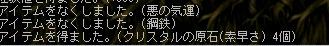a0056241_822125.jpg