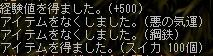 a0056241_8222710.jpg