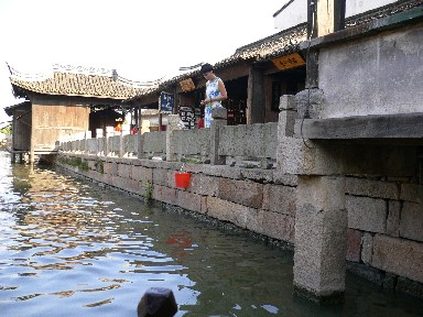上海旅行 二日目 ~烏鎮、紹興(宿泊)~_c0035843_22511012.jpg
