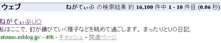 c0047143_2030964.jpg