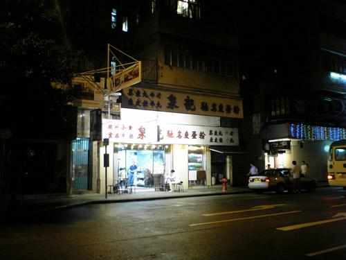 香港、到着編_a0006744_2029353.jpg