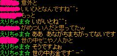 e0026344_13312137.jpg