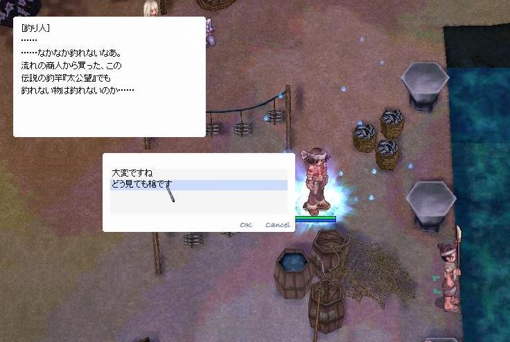 b0104946_126737.jpg