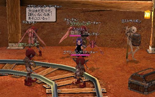b0074747_0581673.jpg