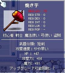 c0040747_18313036.jpg