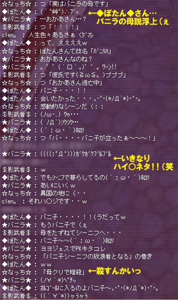 b0087451_20351263.jpg