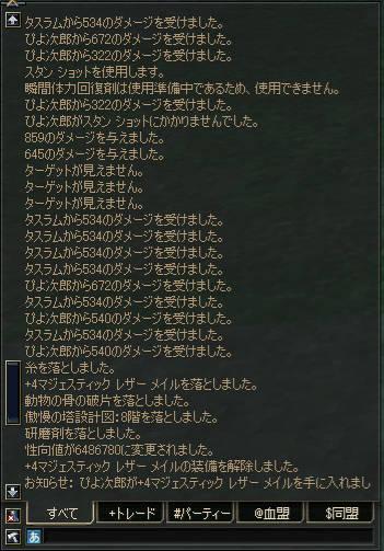 b0102851_22312727.jpg