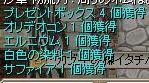 f0077058_0102748.jpg