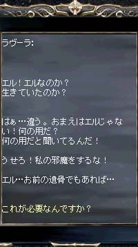 b0048563_19244453.jpg