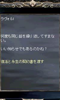 b0048563_19251996.jpg
