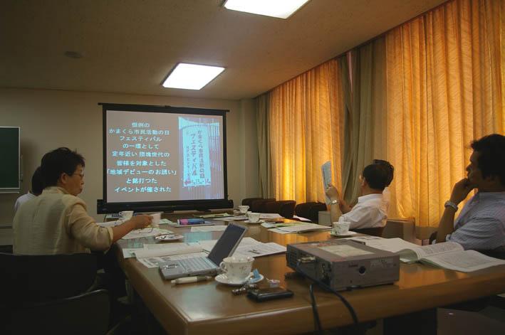 岡山の笠岡市議会6議員が鎌倉団塊プロジェクトを行政視察_c0014967_8553798.jpg