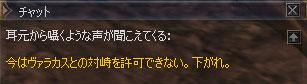b0036369_0155516.jpg