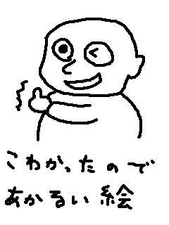 b0096880_0333767.jpg