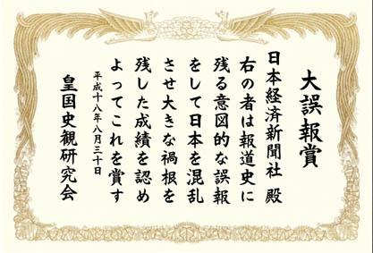 f0018981_044173.jpg
