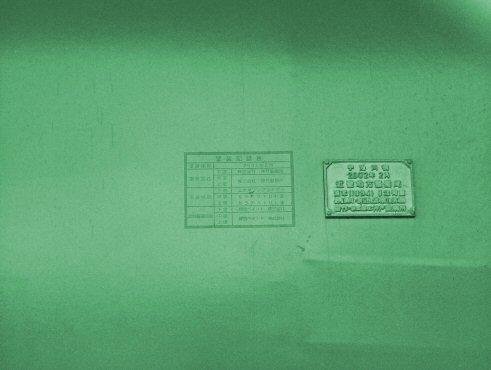 環境色彩_f0008085_17205526.jpg
