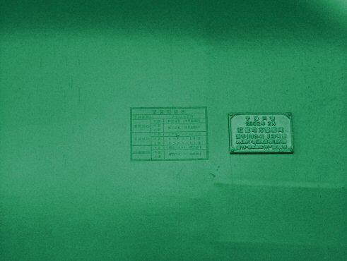 環境色彩_f0008085_1924374.jpg