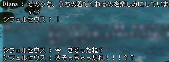 b0016286_295145.jpg