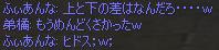 c0017886_12291632.jpg