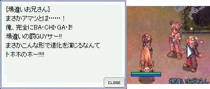 b0032787_22525442.jpg