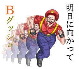 b0094687_1592532.jpg