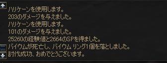 f0004387_0413916.jpg