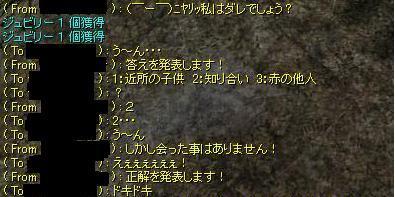 d0079588_18133231.jpg
