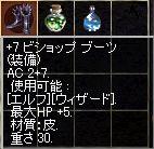 d0055501_10545549.jpg
