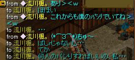 a0047406_11262575.jpg