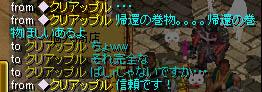 a0047406_11345455.jpg