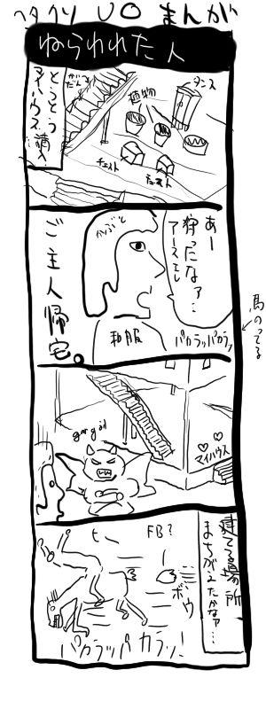 b0034513_311874.jpg