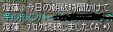 d0022013_2345180.jpg