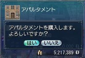 c0080816_2144041.jpg