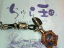 b0020017_2047853.jpg