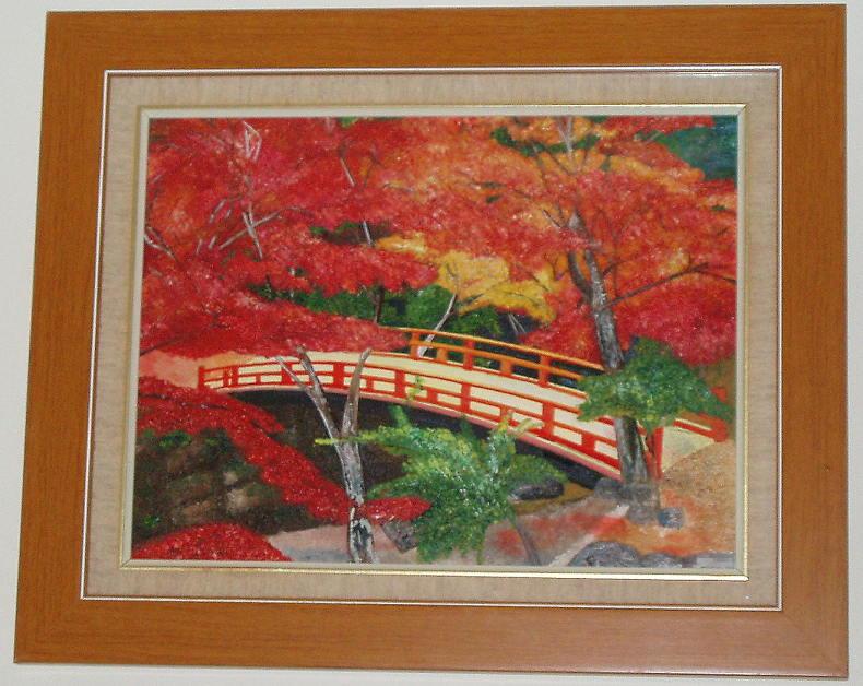 油絵:紅葉橋_d0077719_15462963.jpg