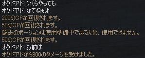 f0079719_431582.jpg