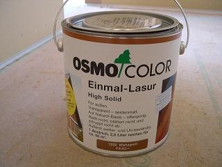 床塗装開始!!_b0097729_17285338.jpg